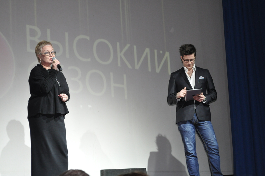 В Перми прошла шоу-программа «Пермские звезды столичных подиумов»