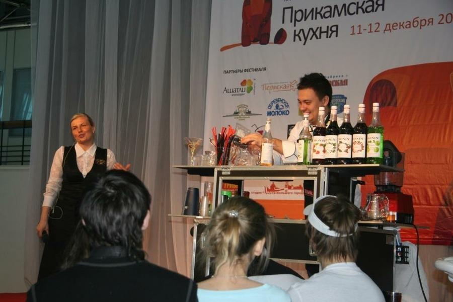 В Перми стартовал 14-й межрегиональный фестиваль «Прикамская кухня»