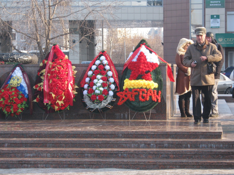 В Перми отдали дань уважения и памяти защитников Отечества - фото 14