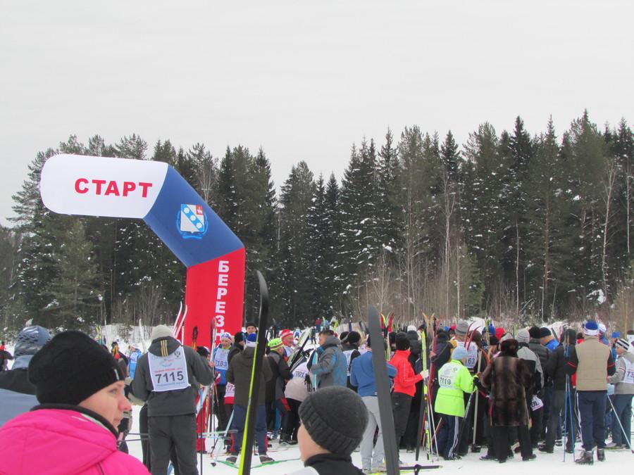 600 березниковцев стартовали на «Лыжне России»