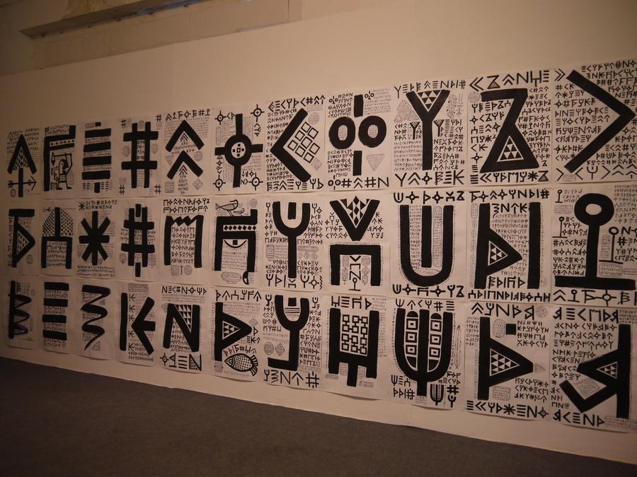 В Пермском музее современного искусства объединили поэзию с графикой - фото 1