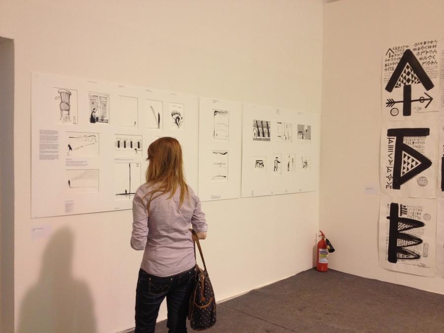 В Перми открылась выставка «Разговоры с ЮГ» - фото 1
