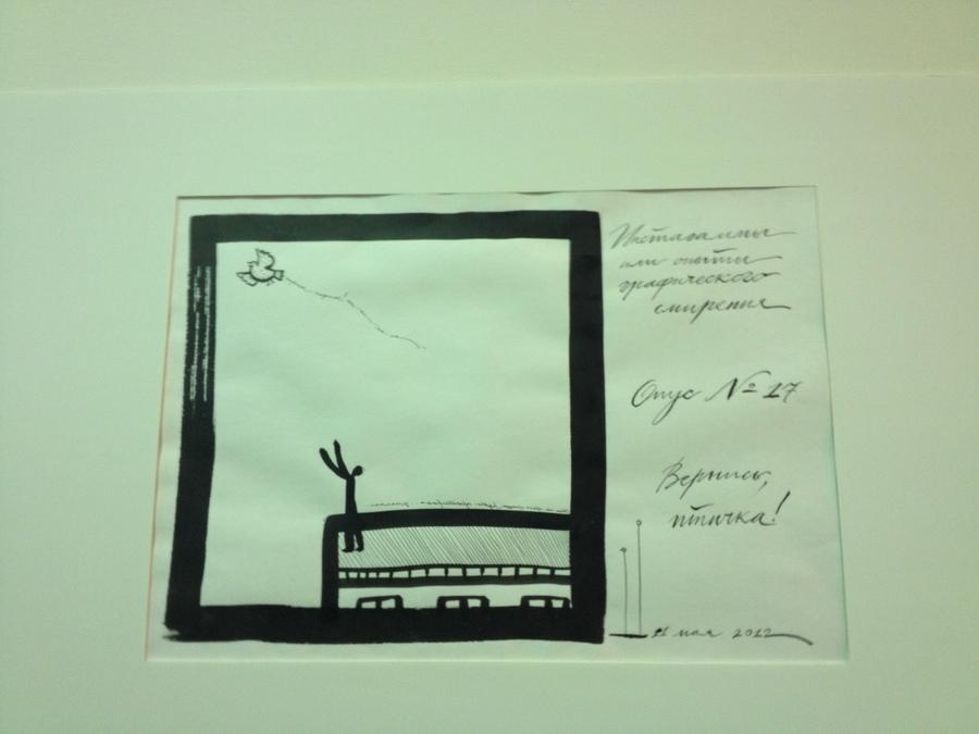 В Перми открылась выставка «Разговоры с ЮГ» - фото 18