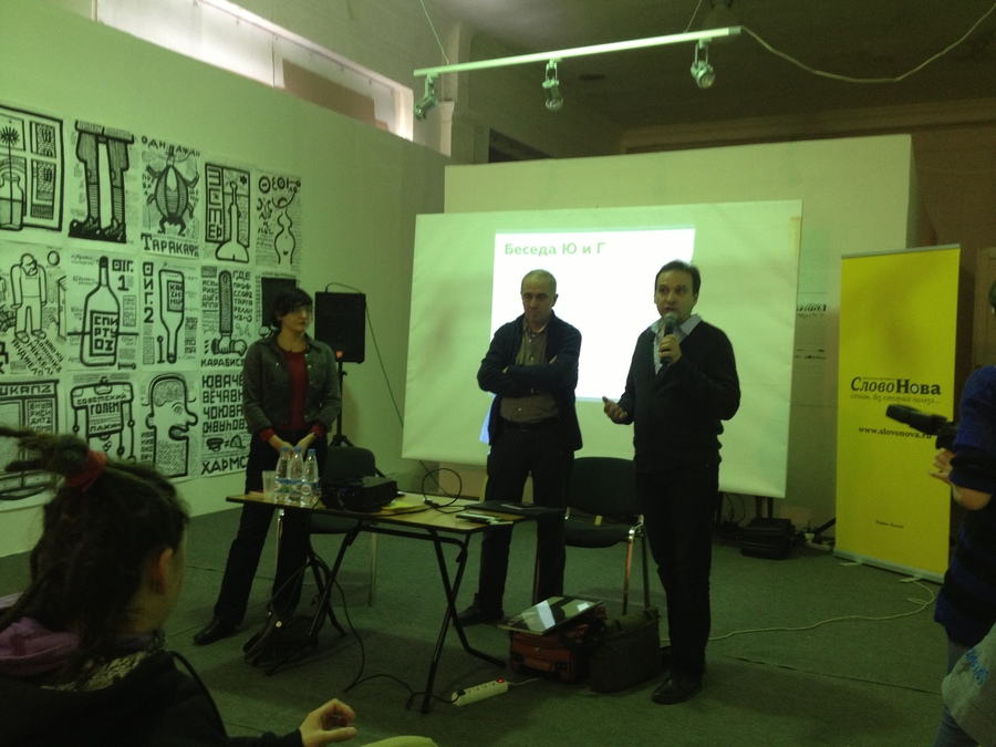 В Перми открылась выставка «Разговоры с ЮГ» - фото 9