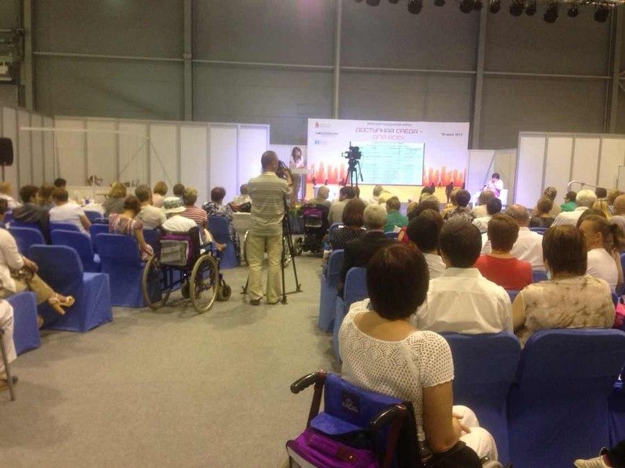 В Перми прошел форум инвалидов
