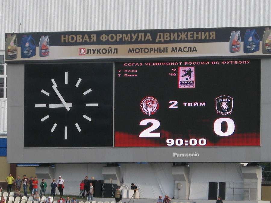В Перми открыт сезон большого футбола
