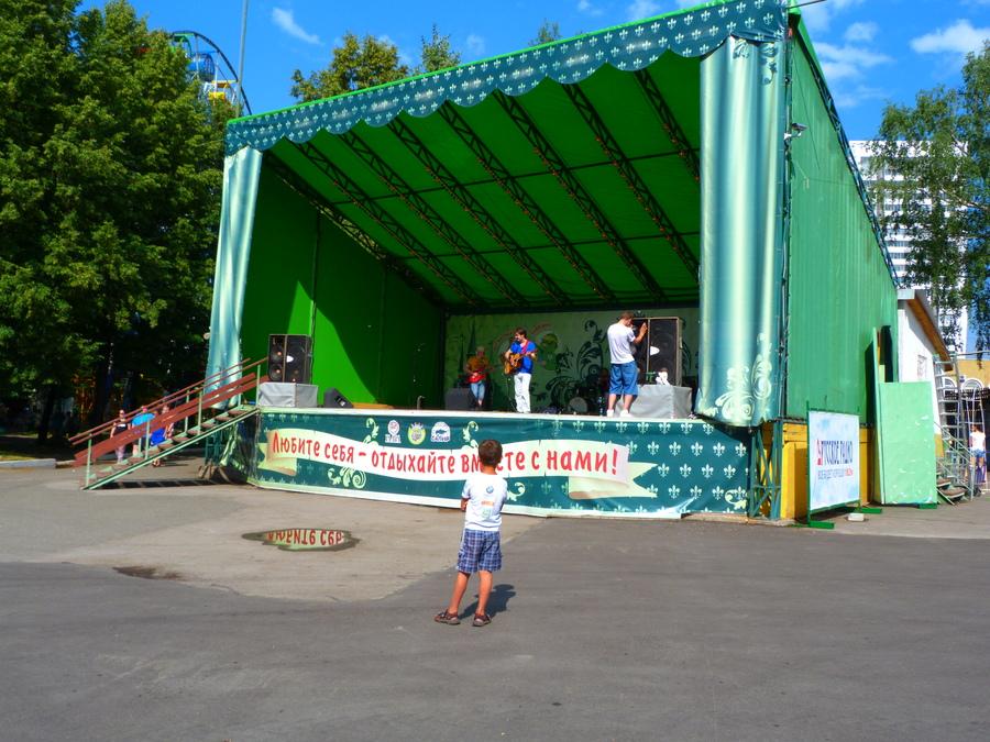 В Перми отпраздновали День молодёжи, но как-то скучно