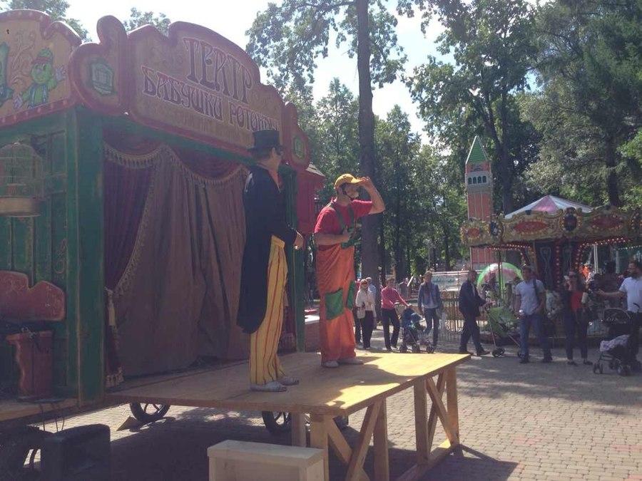 Цирк приехал в пермский парк имени Горького