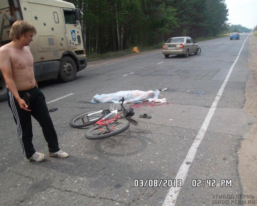 В Перми школьник упал с велосипеда под машину и погиб