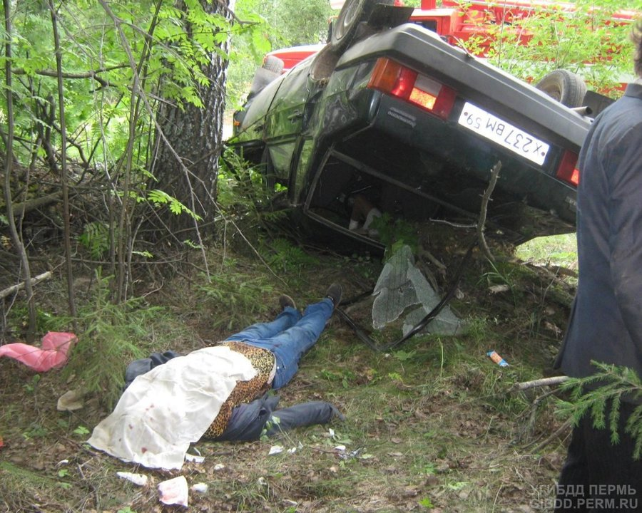 В Уинском районе в ДТП два человека погибли, ребенок и мужчина ранены - фото 1
