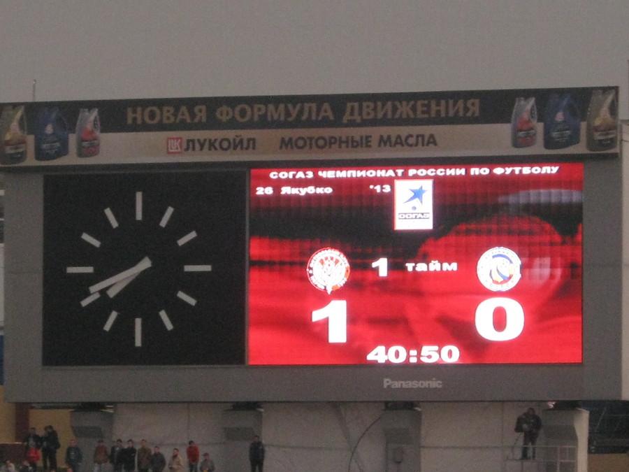 Пермский «Амкар» с минимальным счетом обыграл «Ростов» - фото 6