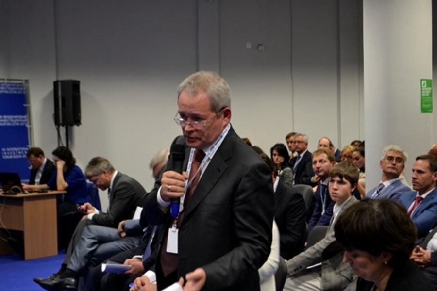 Губернатор Пермского края выступил на сочинском форуме - фото 1
