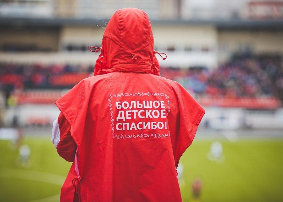 Болельщики «Амкара» собрали на операцию для мальчика 122 тысячи рублей - фото 1