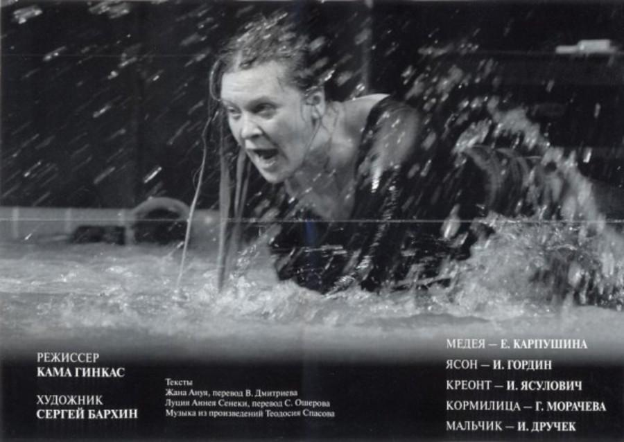 В Перми сегодня открылся международный фестиваль-форум «Пространство режиссуры» - фото 1