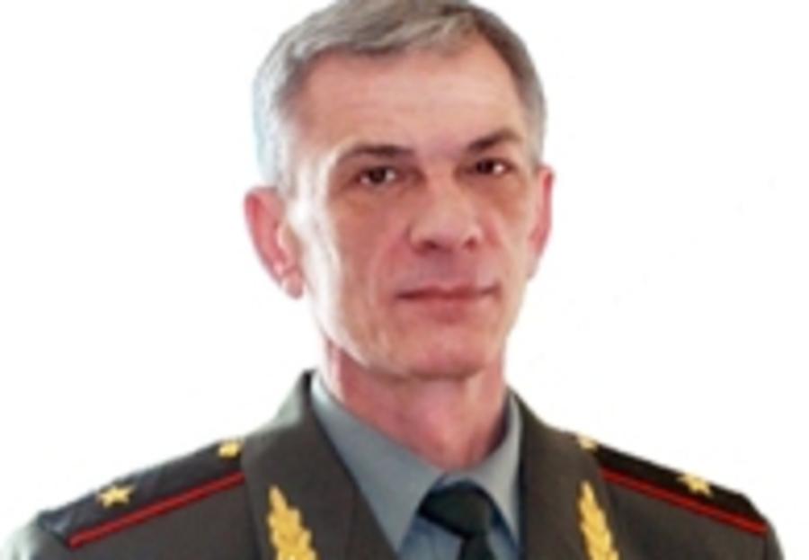 В Пермском крае назначен министр общественной безопасности - фото 1