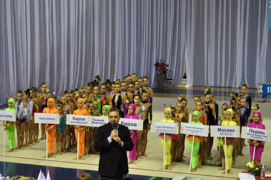 В Перми вновь зажглись «Огни Прикамья»