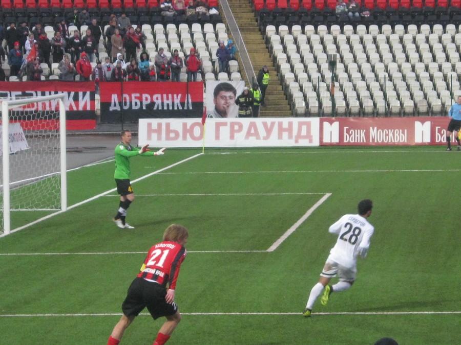 Пермский «Амкар» обыграл «Анжи» с минимальным счетом - фото 16