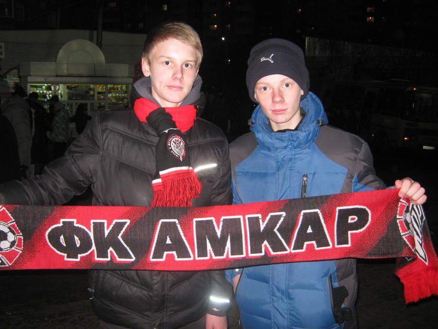 Пермский «Амкар» одержал победу над «Кубанью»