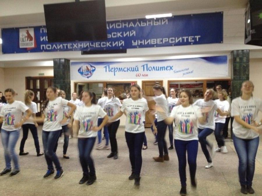 Флеш-моб в Пермском политехе вызвал неожиданную реакцию