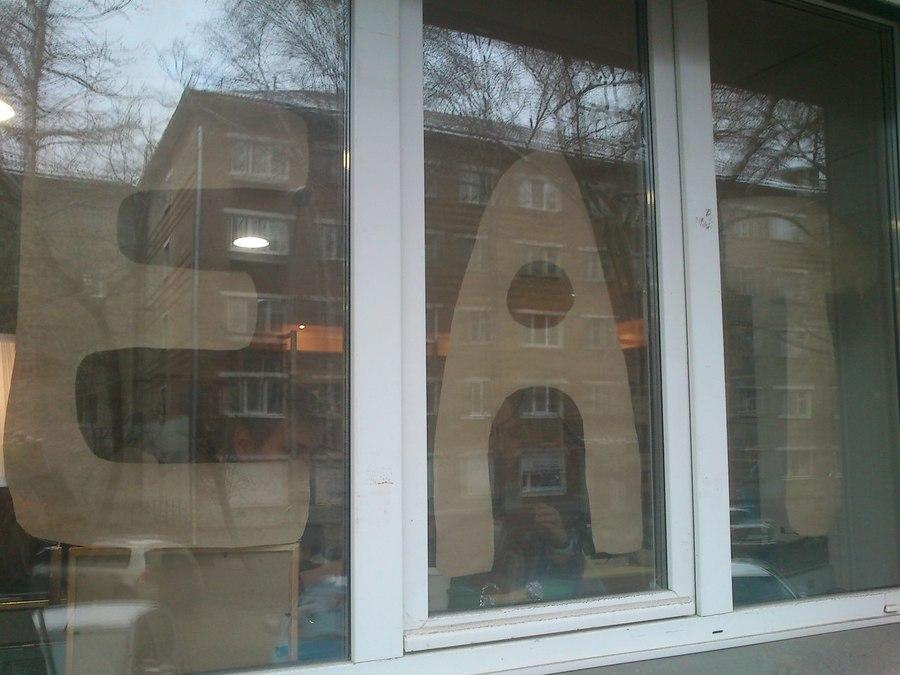 В Перми прошел ресторанный день - фото 1