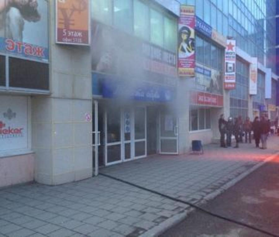 Пожар в пермском торговом центре «Алмаз» ликвидирован