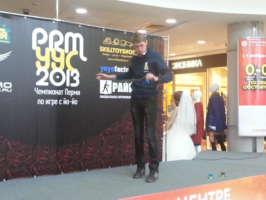 Игрушка «Йо-Йо» в Перми снова стала популярной - фото 1