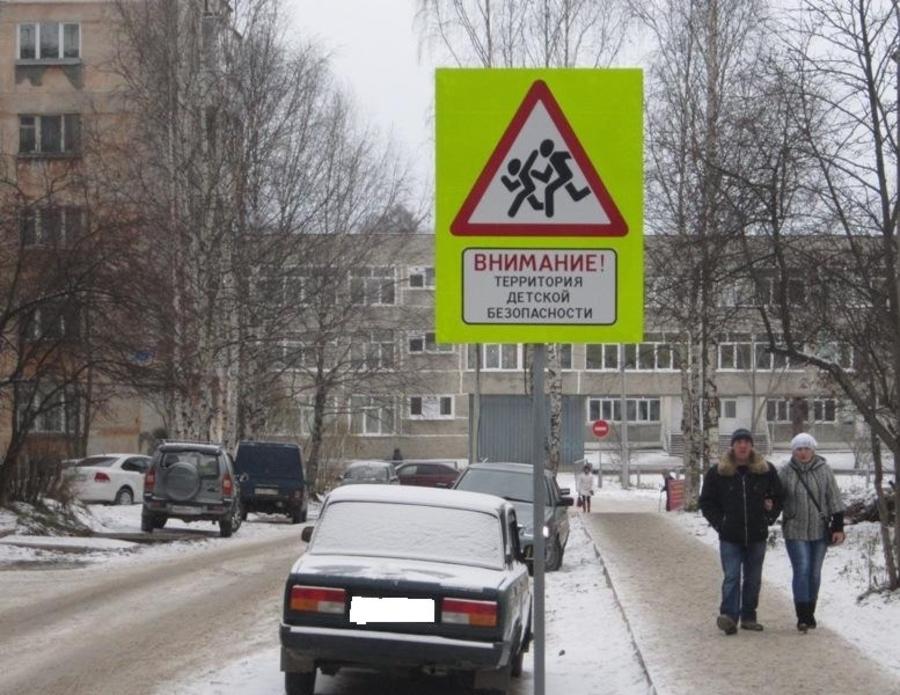 В Лысьве установлены экспериментальные дорожные знаки для охраны детей