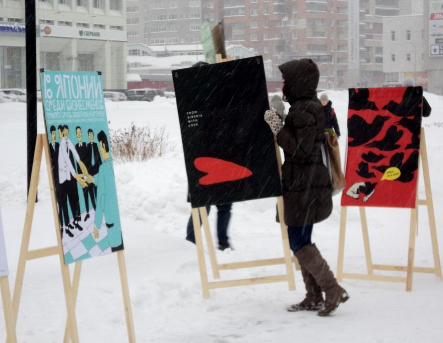 В Перми состоялась уличная выставка графического плаката