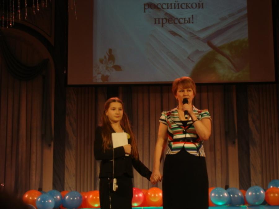 В Перми названы лучшие журналисты Пермского края - фото 1