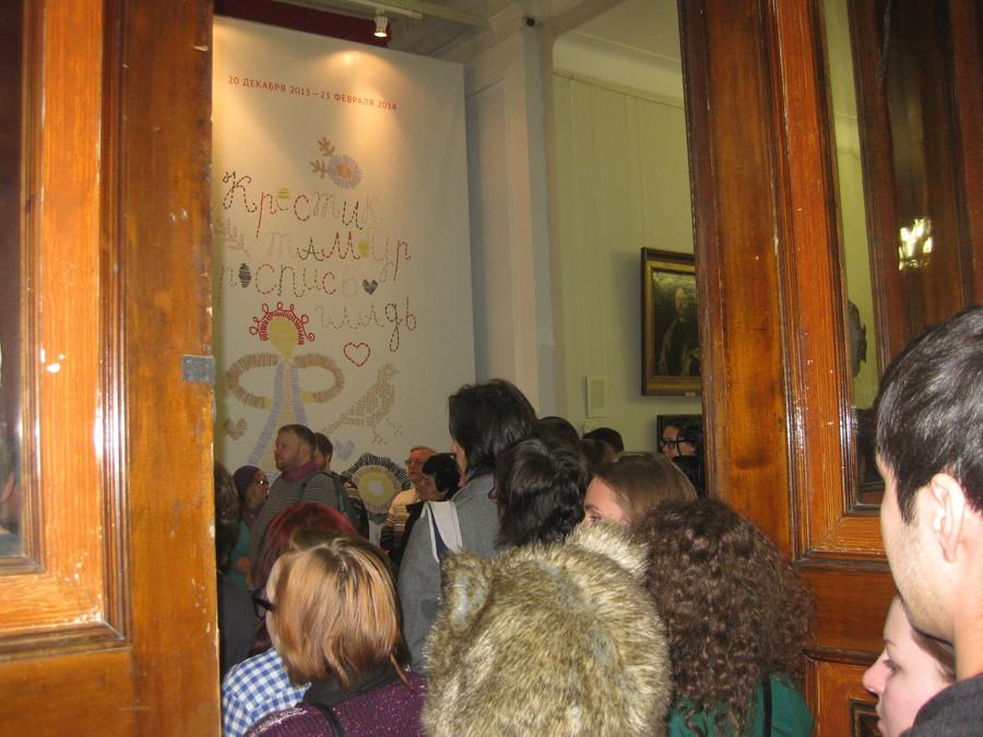 В Перми открылась выставка, которая никого не оставит равнодушным
