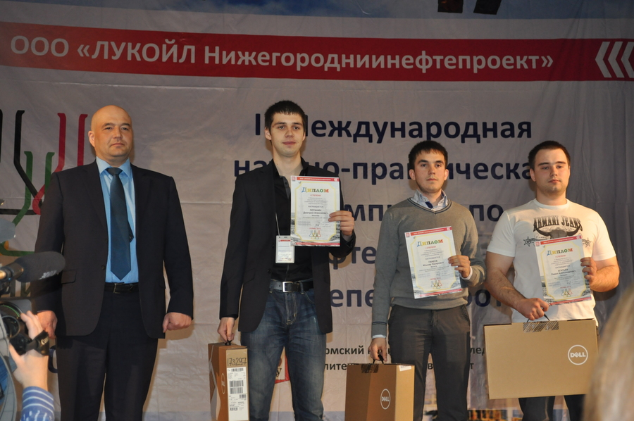 В Пермском Политехе прошла Олимпиада по нефтехимии и нефтепереработке - фото 10