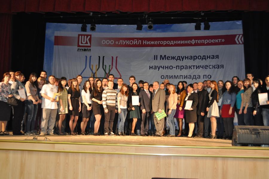 В Пермском Политехе прошла Олимпиада по нефтехимии и нефтепереработке - фото 11