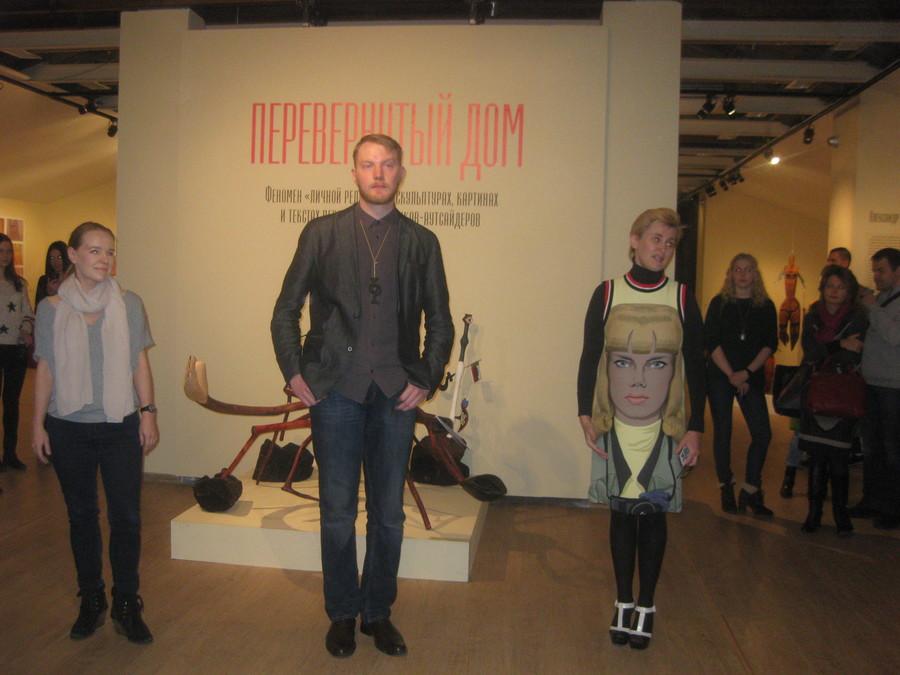 В Перми открылась выставка художников-аутсайдеров - фото 1