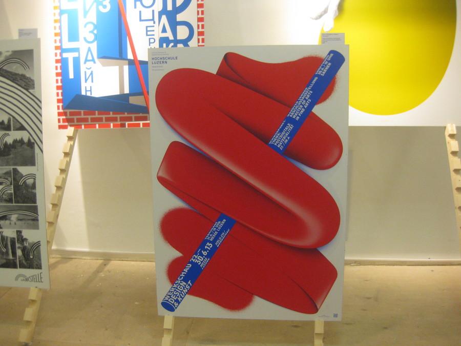 В Перми открылась выставка современной графики