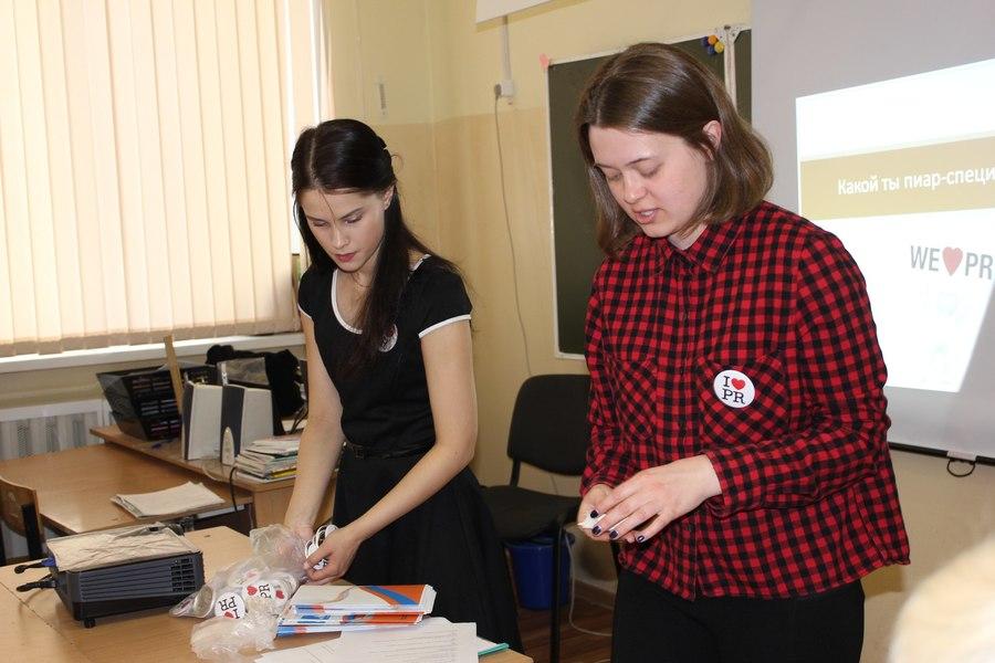Студенты Пермского политеха PRосвещают школьников - фото 5