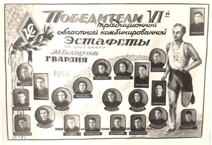 От жителя Перми в архив поступили документы об истории спорта