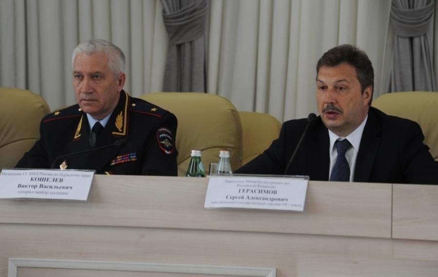 В Пермь прибыл новый руководитель полиции края - фото 1