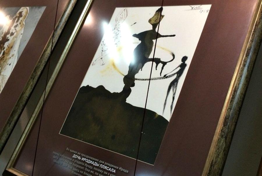 В Перми открылась уникальная выставка Сальвадора Дали.