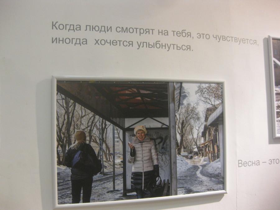 В Перми открылась выставка «Фотография на слух»
