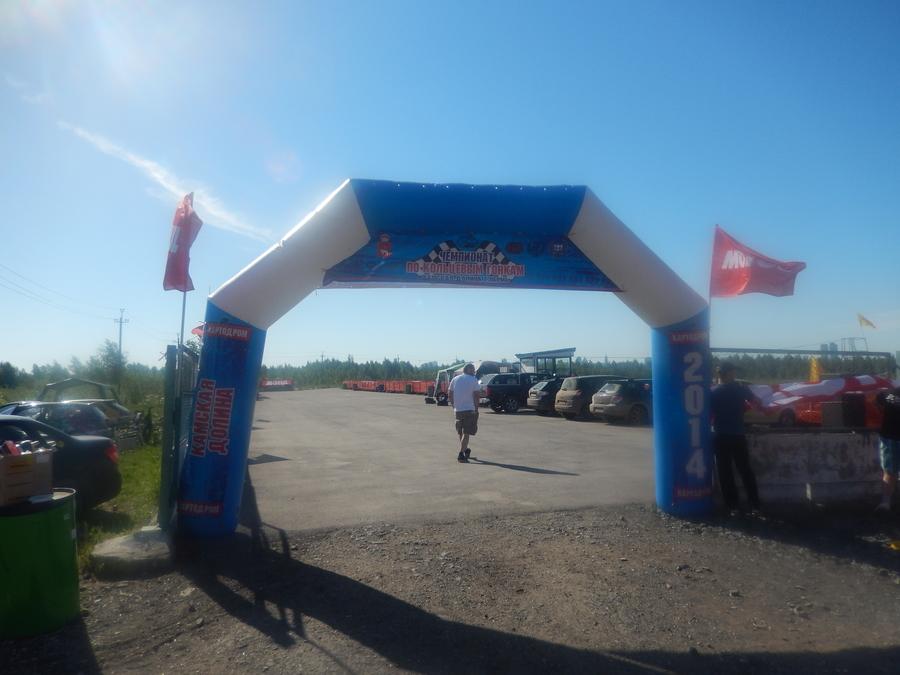 В Перми прошёл II этап чемпионата по автомногоборью