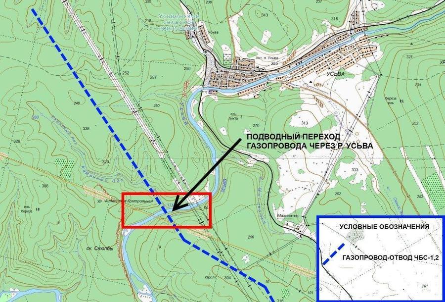 Запрещен сплав по Усьве в районе перехода через реку газопровода - фото 1