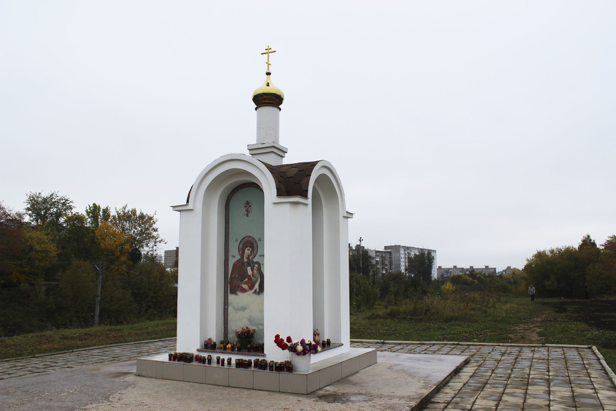 В Перми почтили память погибших в авиакатастрофе
