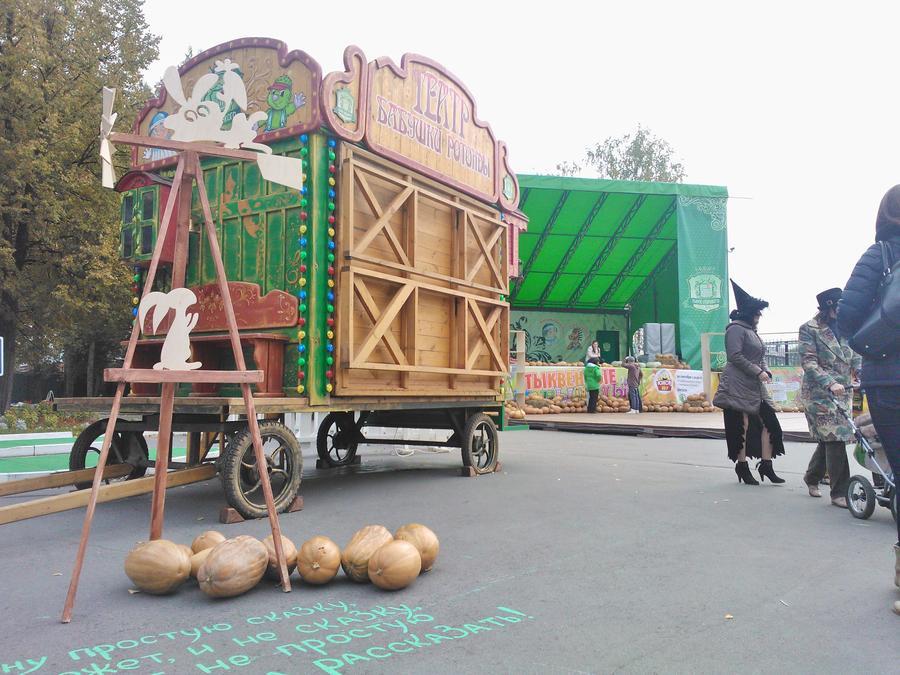В Перми стартовал осенний фестиваль ТыкваDay - фото 1