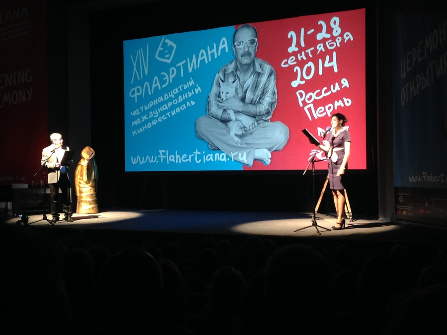 «Флаэртиана-2014»: фестиваль-дискуссия о том, что вокруг нас