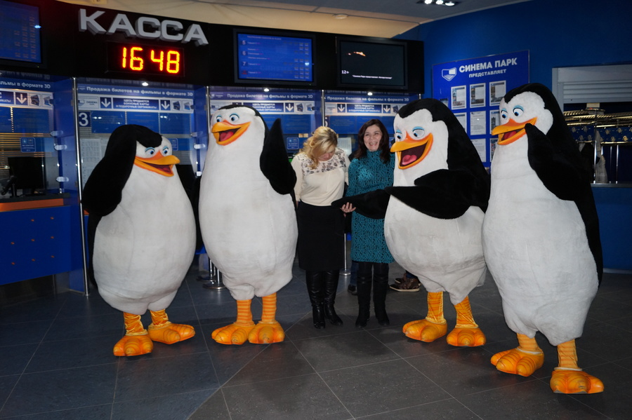 Пингвины из Мадагаскара атакуют Пермь