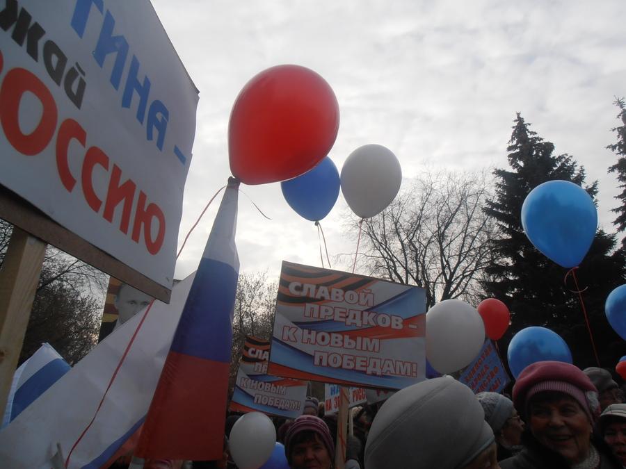 В Перми прошло шествие народного единства