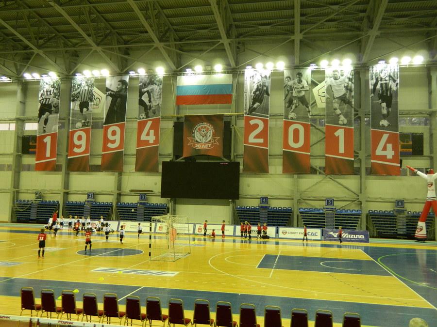 Пермский «Амкар» отпраздновал 20-летие