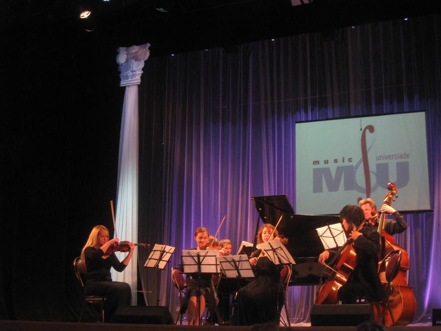 В Перми прошла музыкальная универсиада
