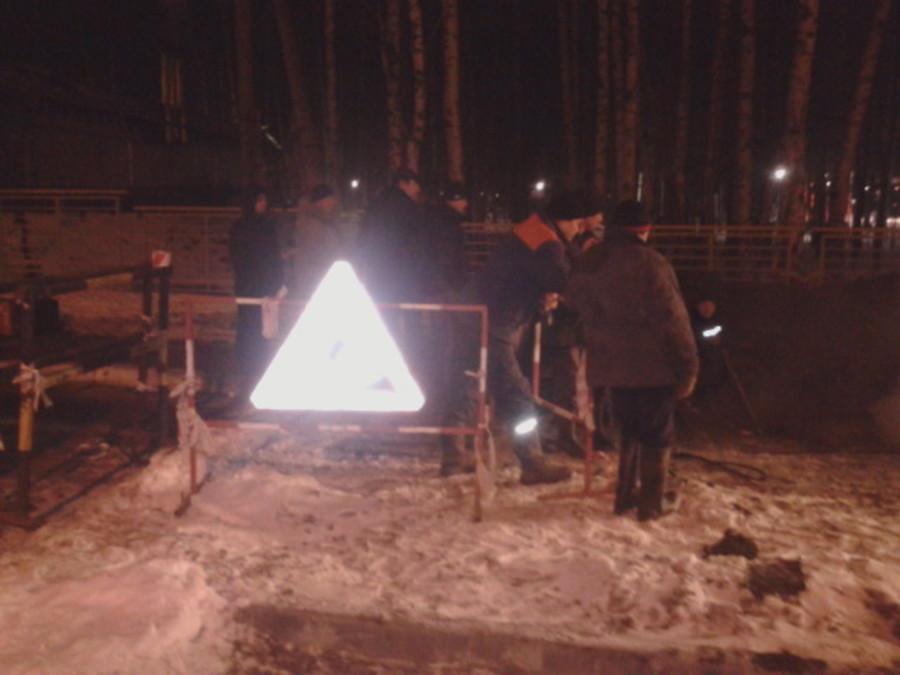 Орджоникидзевский район остался без теплоснабжения - фото 1