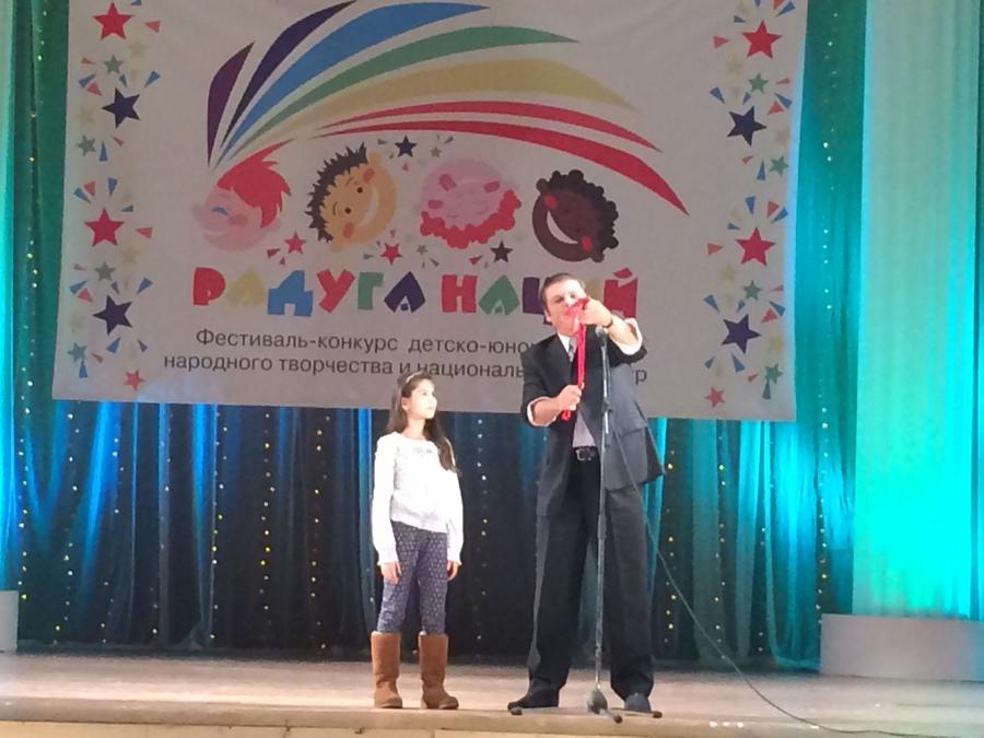 В Перми прошел фестиваль «Радуга наций»